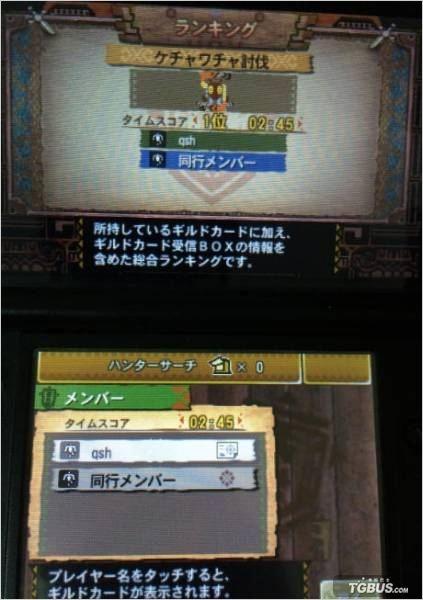 3DS 《怪物猎人4》全竞技场全S攻略进阶攻略分享