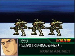 《超级机器人大战K》合体攻击简单说明