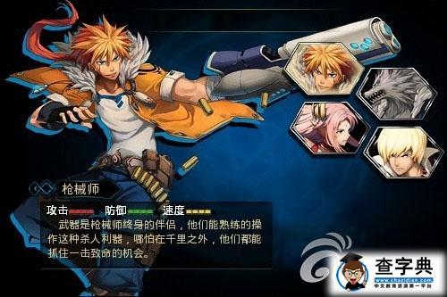 横版格斗手游《时空猎人》四大主角连招特性解析2